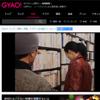 gyao_icon