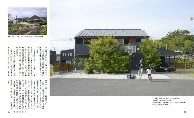 soyokazegasuki_02