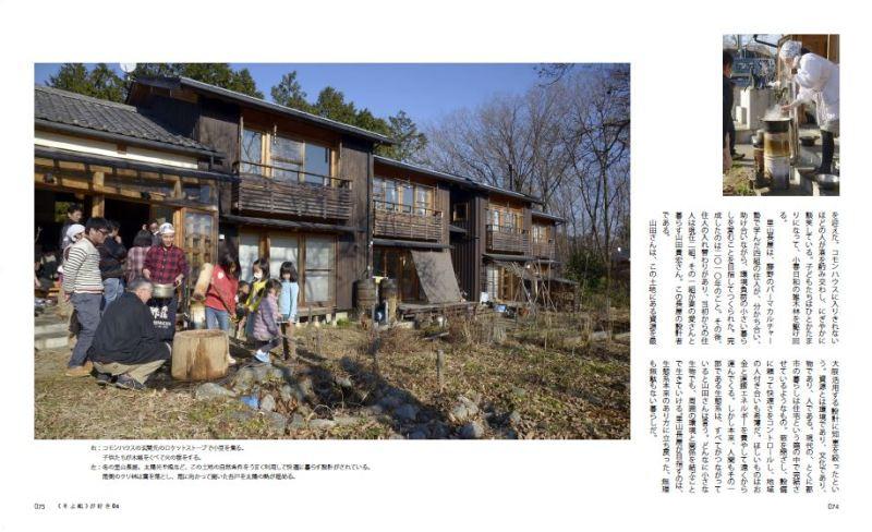soyokazegasuki_06