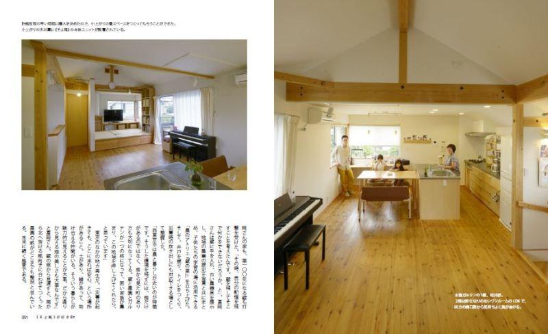 soyokazegasuki_07