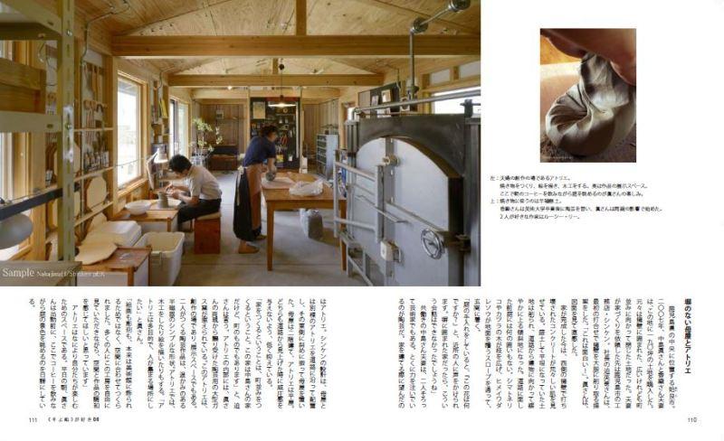 soyokazegasuki_09