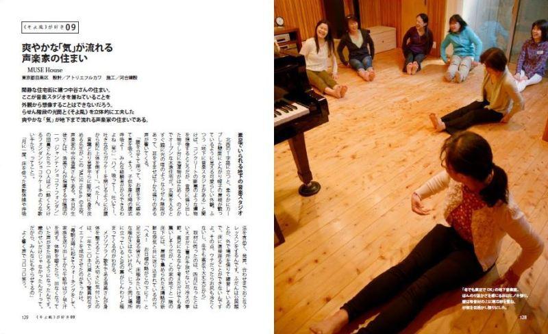 soyokazegasuki_11
