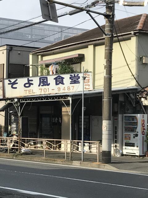 kitamura_05